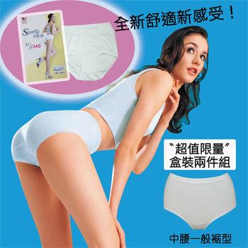【華歌爾】伴蒂-S型中腰M-3L機能內褲盒裝2件組(純淨白)