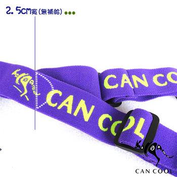 CAN COOL敢酷 25mm寬 (無補給)運動號碼帶(紫綠) C160313006