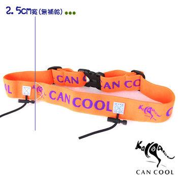 CAN COOL敢酷 25mm寬 (無補給)運動號碼帶(橘紫) C160313005