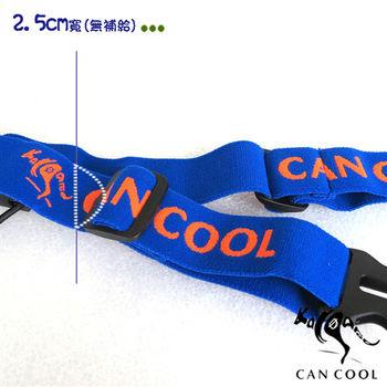 CAN COOL敢酷 25mm寬 (無補給)運動號碼帶(藍橘) C160313002