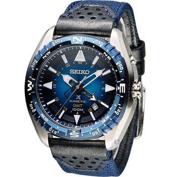 SEIKO SPOSPEX GMT兩地時間人動電能腕錶 5M85-0AE0B SUN059P1 藍