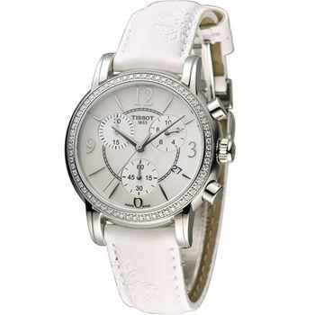 天梭 TISSOT Dressport 綻放真鑽時尚計時運動腕錶 T0502176711700 白