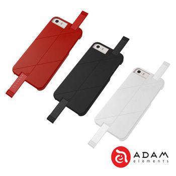 【亞果元素】iLink Pro WiFi/3G/4G 訊號強化保護殼 for iPhone 5 / 5S