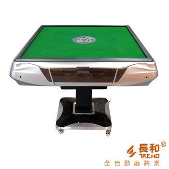 長和。亮麗鉑金灰電動麻將桌-可摺疊