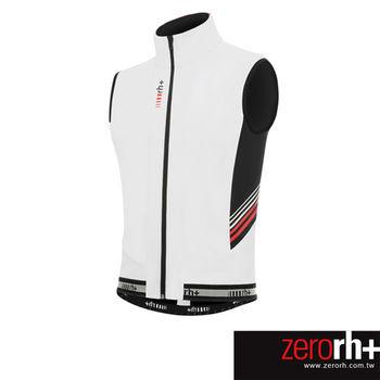 ZeroRH+ 義大利專業Willin Vest防風保暖自行車背心 ICU0185