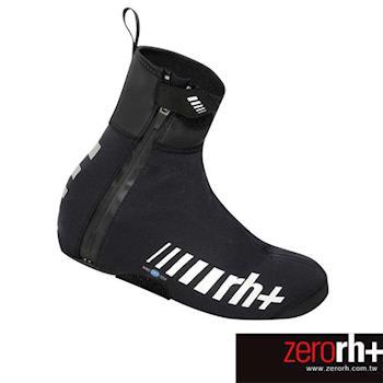 ZeroRH+ 義大利專業PW Phantom防水自行車卡鞋套 ICX9064