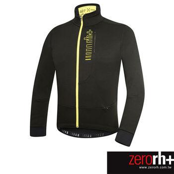 ZeroRH+ 義大利競賽級PW Beta Jersey防風保暖自行車外套 ●黑/黃、黑/紅● ICU0254