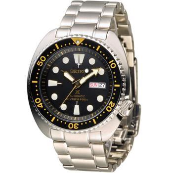 SEIKO PROSPEX 經典鮑魚型200M潛水自動機械錶 4R36-04Y0K