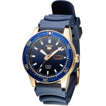 SEIKO 精工5號冒險家機械腕錶 4R36-04P0B