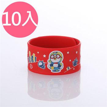 韓國Pororo快樂小企鵝防蚊手環-紅X10