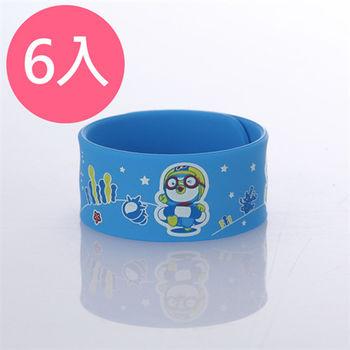 韓國Pororo快樂小企鵝防蚊手環-藍X6
