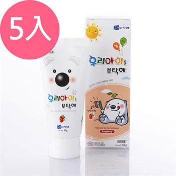 韓國寶貝熊兒童牙膏-草莓60gX5