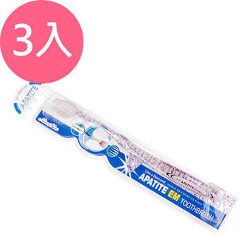 韓國APATITE鑽石系列EM牙刷-奈米銀X3