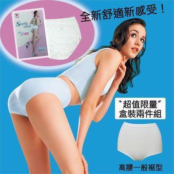 【華歌爾】伴蒂-S型高腰M-3L機能內褲盒裝2件組(純淨白)