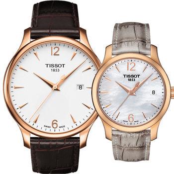 TISSOT TRADITION 對錶 T0636103603700 T0632103711700