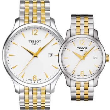 TISSOT TRADITION 非你不可時尚對錶 T0636102203700 T0632102203700