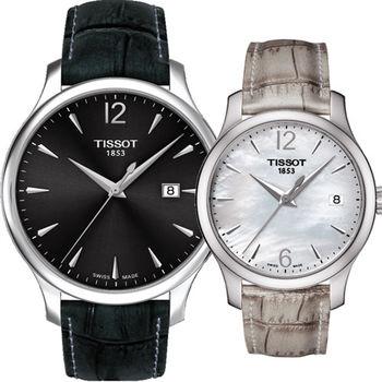 TISSOT TRADITION 對錶 T0636101608700 T0632101711700