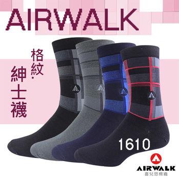 【AIRWALK】萊卡 精疏棉 220針花紋 紳士襪 休閒襪 格紋-4色 AW-1610 (一組6雙)