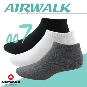 【AIRWALK】喜兒思 萊卡 彈性 毛巾 船型襪 加大款-3色 AW-007(一組10雙)