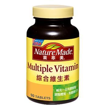 【NatureMade萊萃美綜合維生素90粒】加贈維他命C口嚼錠20粒