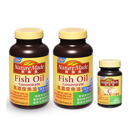 【NatureMade萊萃美】高濃度魚油100粒X2入(加贈C 500mg口嚼錠X20粒裝)