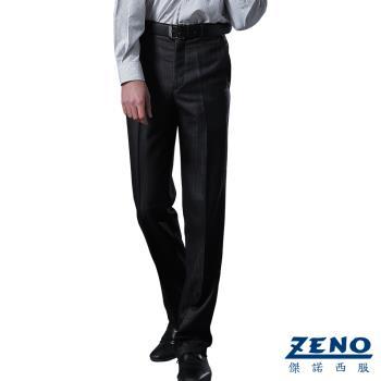 ZENO傑諾 型男時尚修身平口西裝褲‧時尚黑31~42