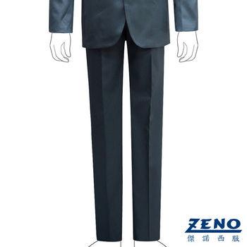 ZENO傑諾 型男時尚修身平口西裝褲‧土耳其藍30~42