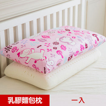 【奶油獅】好朋友系列-成人專用~馬來西亞進口100%純天然麵包造型乳膠枕-1入(3色)