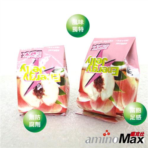aminoMax 邁克仕 能量磚系列 ENERGE JELLY 能量晶凍(水蜜桃)(20顆)