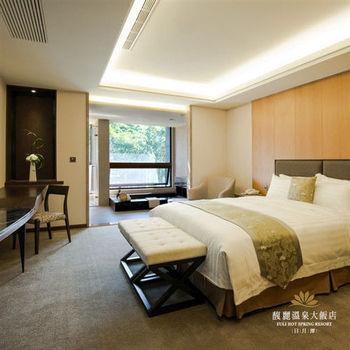 【日月潭】馥麗溫泉大飯店2人經典湯語房一泊一食