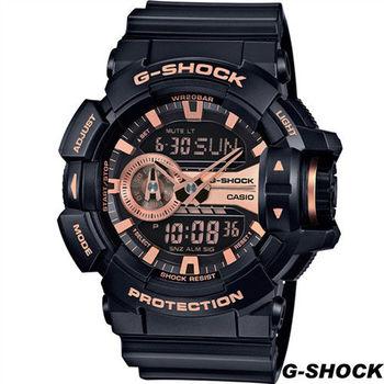 CASIO G-SHOCK  街頭搖滾金屬風多層次雙顯運動錶GA-400GB-1A4 黑x玫瑰金