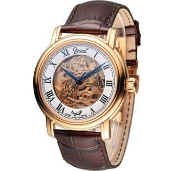 愛其華 Ogival 經典尊爵鏤空機械腕錶 358.615AMR 玫瑰金色