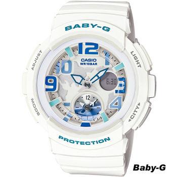 卡西歐 CASIO  BABY-G 海灘系列運動錶 BGA-190-7B 白