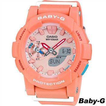 卡西歐 CASIO Baby-G 慢跑運動 時尚腕錶 BGA-185-4A 橘