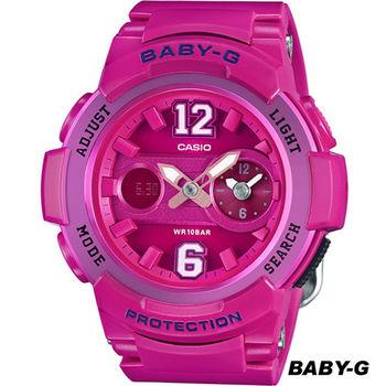 CASIO Baby-G 街頭運動錶 BGA-210-4B2 桃紅