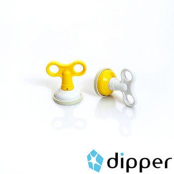 dipper 強力吸盤壁掛二入組-黃/白