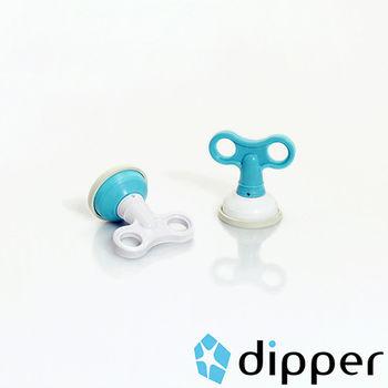 dipper 強力吸盤壁掛二入組-藍/白