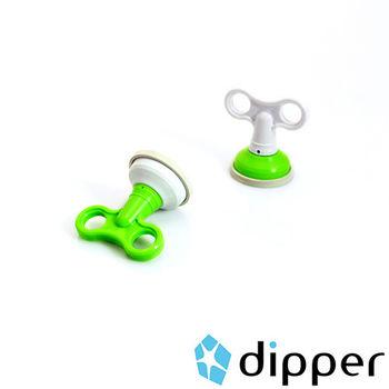 dipper 強力吸盤壁掛二入組-綠/白