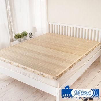 【凱蕾絲帝】冬夏兩用天然涼爽竹青純棉床墊-單人3.5尺