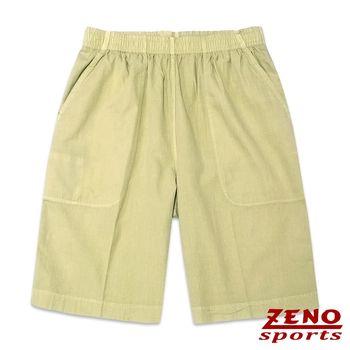 ZENO傑諾 極致舒適涼感鬆緊短褲‧淺卡其L~3L