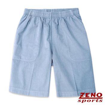 ZENO傑諾 極致舒適涼感鬆緊短褲‧灰色L~3L