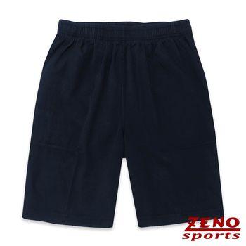 ZENO傑諾 極致舒適涼感鬆緊短褲‧黑藍XL~3L