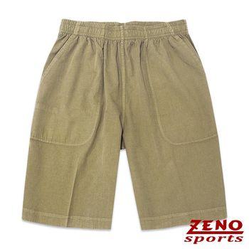 ZENO傑諾 極致舒適涼感鬆緊短褲‧卡其L~3L