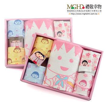 MGHD|櫻桃小丸子寶貝彌月禮盒