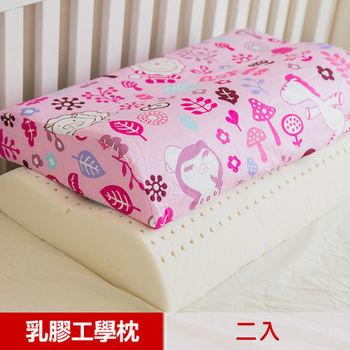 【奶油獅】好朋友系列-成人專用~馬來西亞進口100%純天然乳膠工學枕-2入(3色)