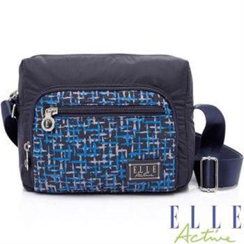 ELLE ACTIVE融合系列-側背包-小(深藍色)