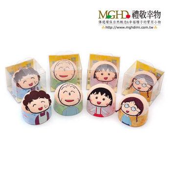 MGHD|櫻桃小丸子蛋糕毛巾五入組