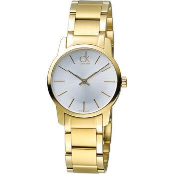 CK Calvin Klein 經典簡約石英腕錶 K2G23546 金色
