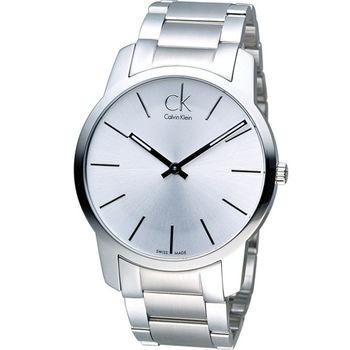 CK Calvin Klein 完美主義簡約石英腕錶 K2G21126 銀