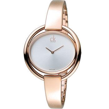 CK Calvin Klein 圈式鏤空經典造型腕錶 K4F2N616